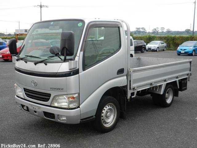 Used 2004 MT Toyota Toyoace TC-TRY220 Image[2]