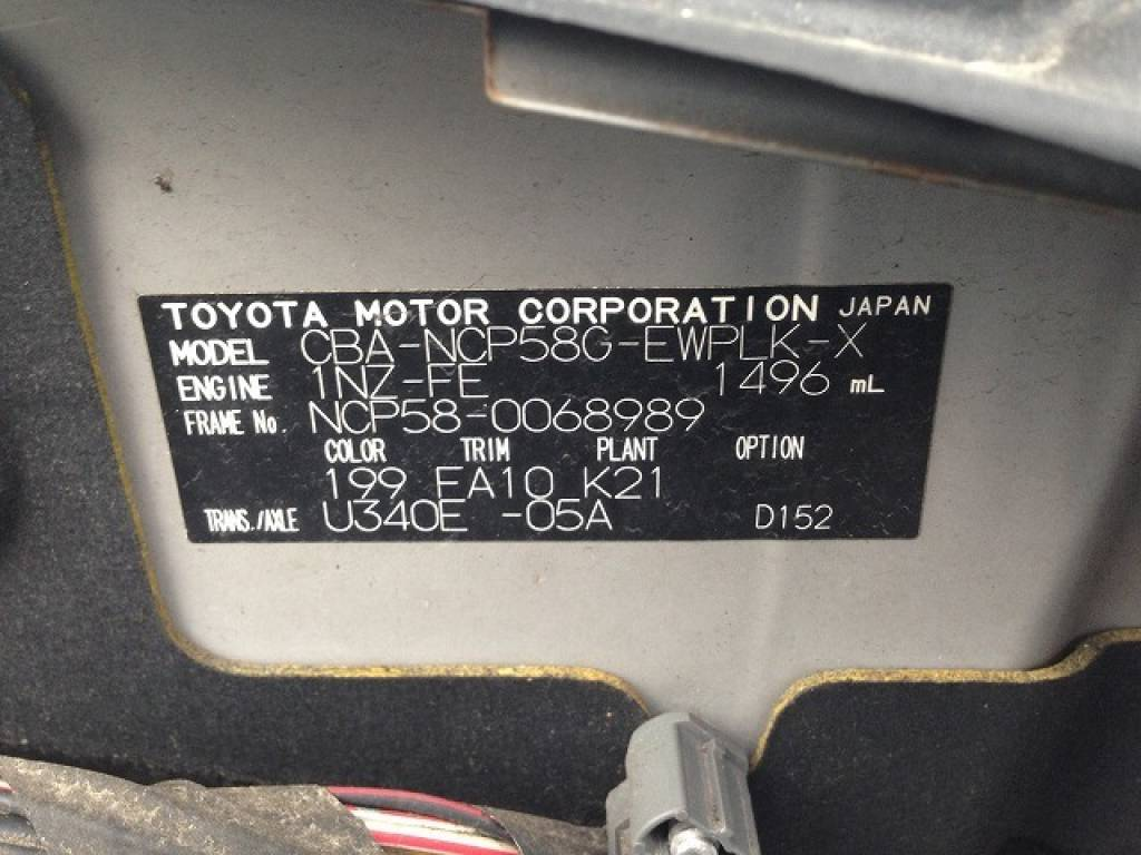 Used 2008 AT Toyota Probox NCP58G Image[20]