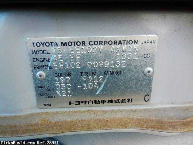Used 2001 MT Toyota Corolla Van TB-EE102V Image[23]