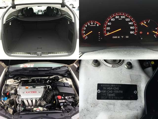 Used 2007 AT Honda Accord ABA-CM2 Image[6]