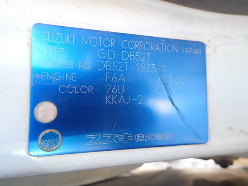 Used 2000 MT Suzuki Carry Truck DB52T Image[26]