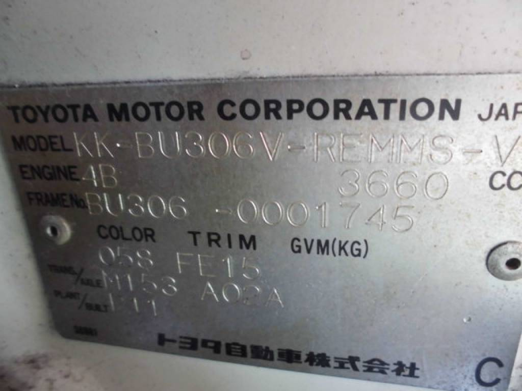 Used 1999 MT Toyota Dyna Root Van BU306V Image[32]