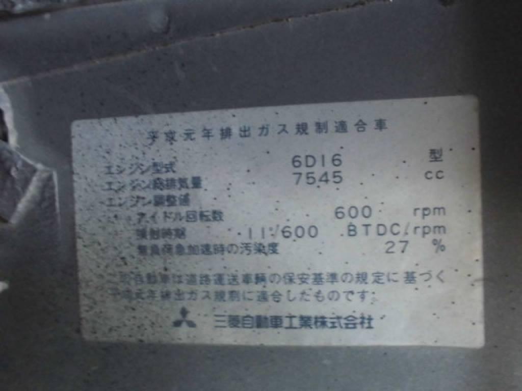 Used 1993 MT Mitsubishi Fuso Fighter FK337CD Image[32]
