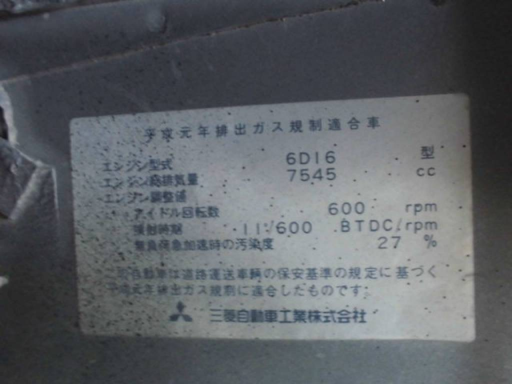 Used 1993 MT Mitsubishi Fuso Fighter FK337CD Image[32]