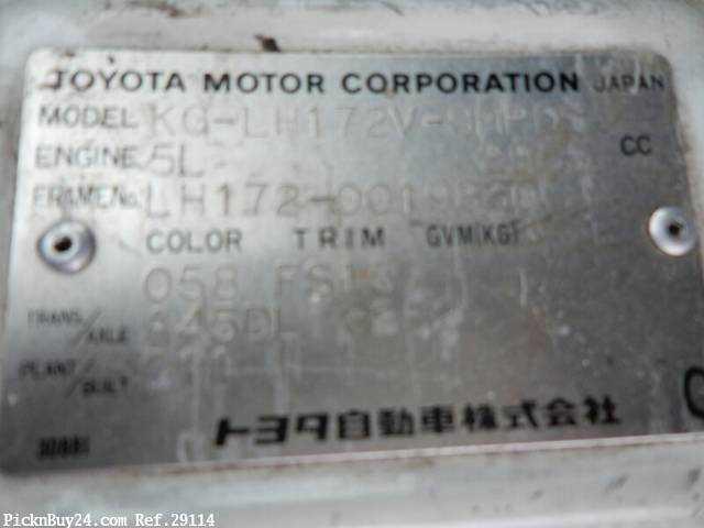 Used 1999 AT Toyota Hiace Van KG-LH172V Image[23]