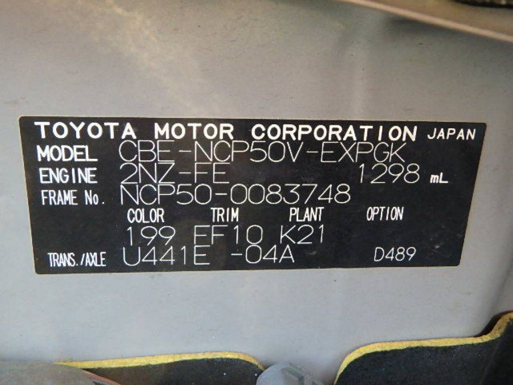 Used 2008 AT Toyota Probox Van NCP50V Image[28]