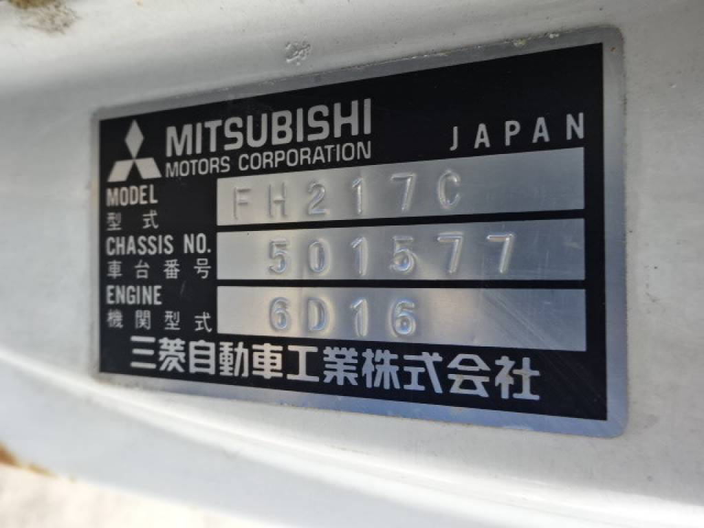 Used 1996 MT Mitsubishi Fuso Fighter FH217CD Image[40]
