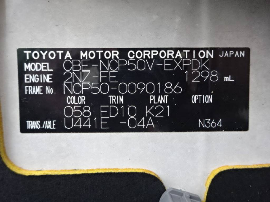 Used 2008 AT Toyota Probox Van NCP50V Image[31]