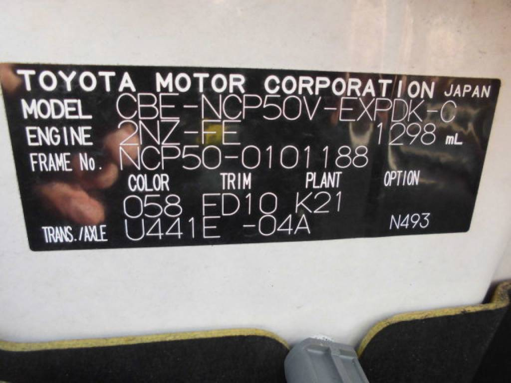 Used 2009 AT Toyota Probox Van NCP50V Image[29]