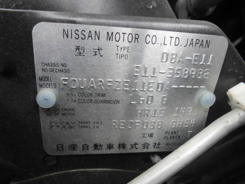 Used 2008 AT Nissan Note E11 Image[31]