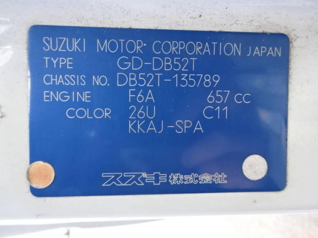 Used 1999 MT Suzuki Carry Truck DB52T Image[32]