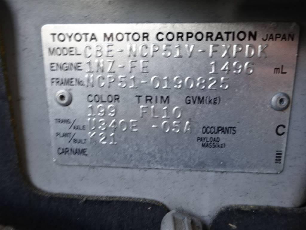 Used 2008 AT Toyota Succeed Van NCP51V Image[30]