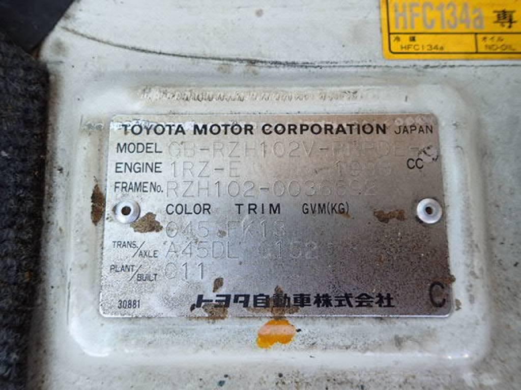 Used 1998 AT Toyota Hiace Van RZH102V Image[30]