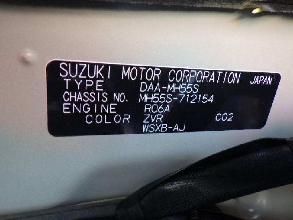 Used 2017 AT Suzuki Wagon R MH55S Image[26]