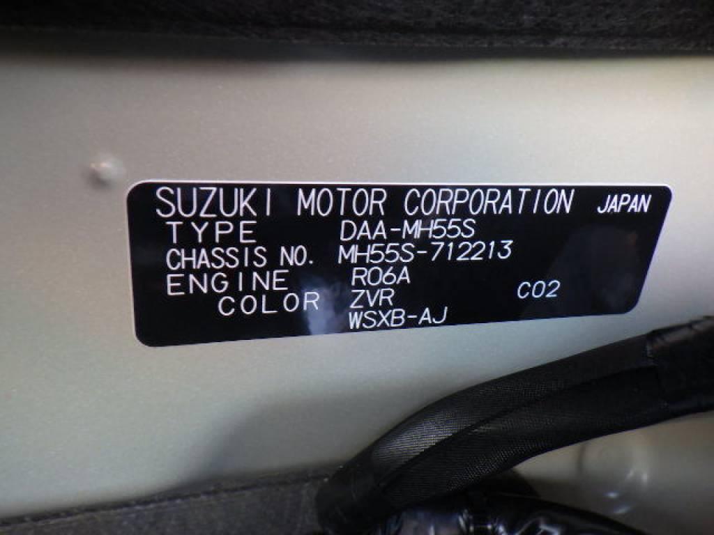 Used 2018 AT Suzuki Wagon R MH55S Image[17]