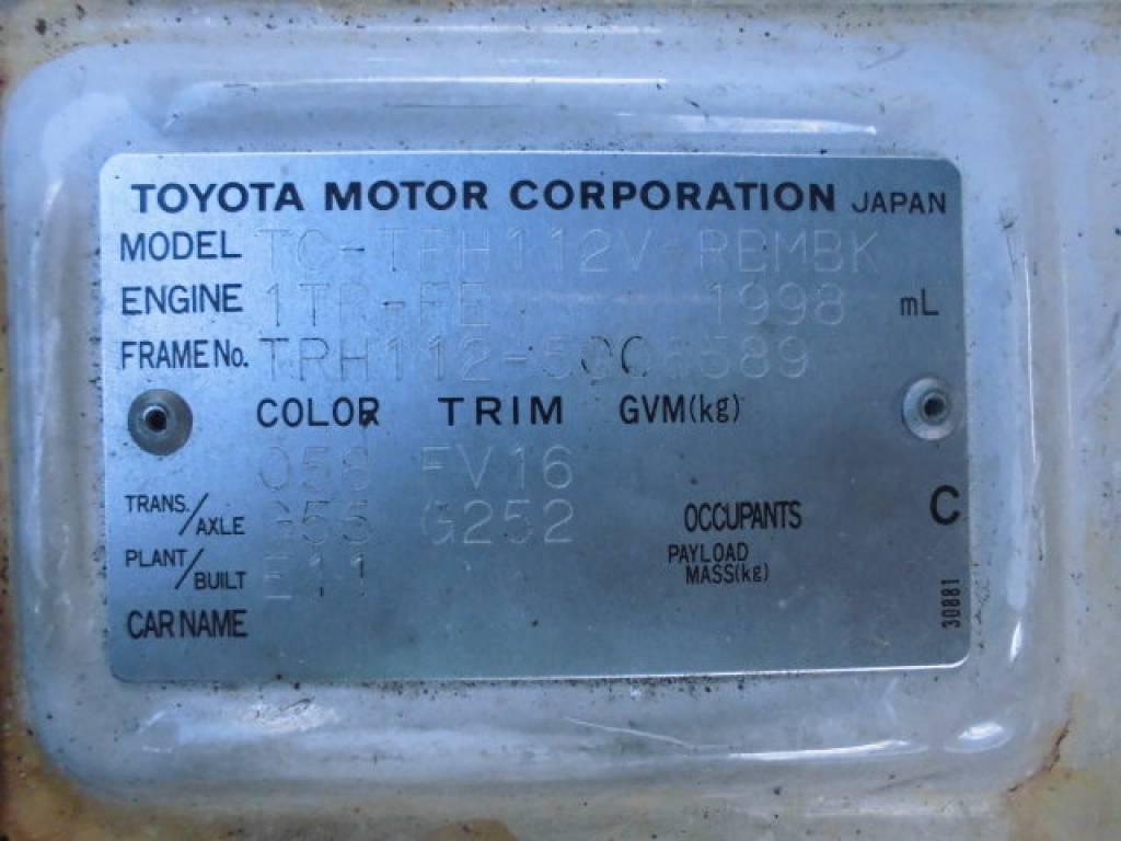 Used 2004 MT Toyota Hiace Van TRH112V Image[26]