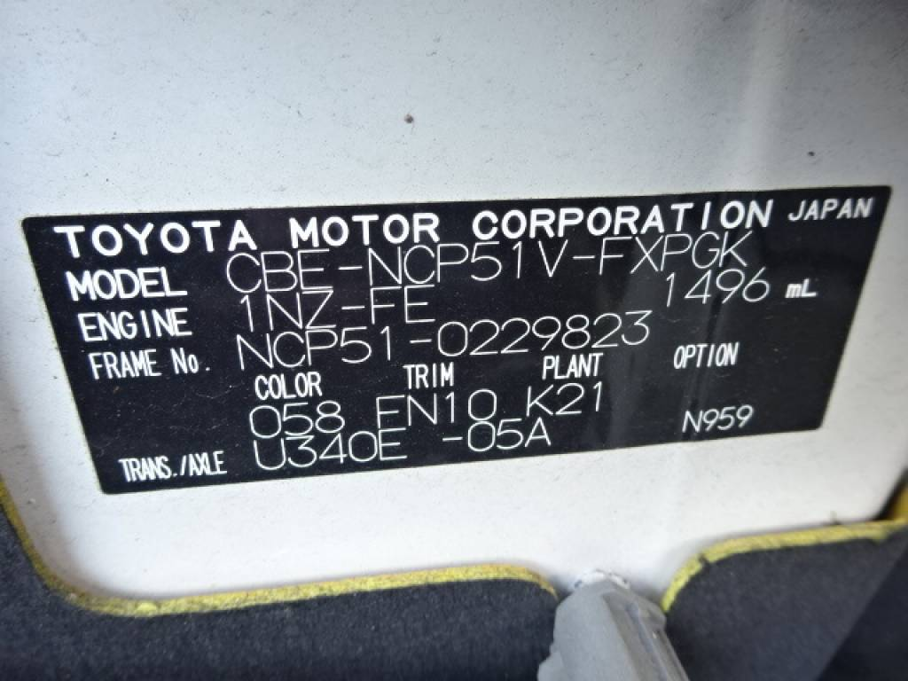 Used 2009 AT Toyota Succeed Van NCP51V Image[28]
