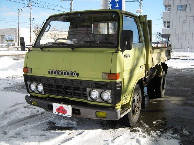 Used 1983 MT Toyota Dyna Truck N-BU23D