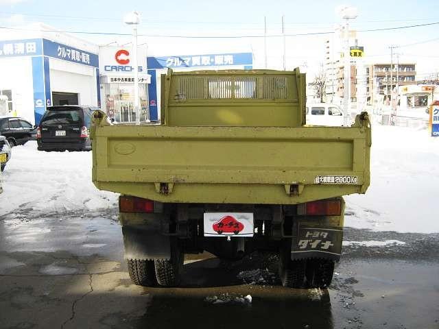 Used 1983 MT Toyota Dyna Truck N-BU23D Image[7]