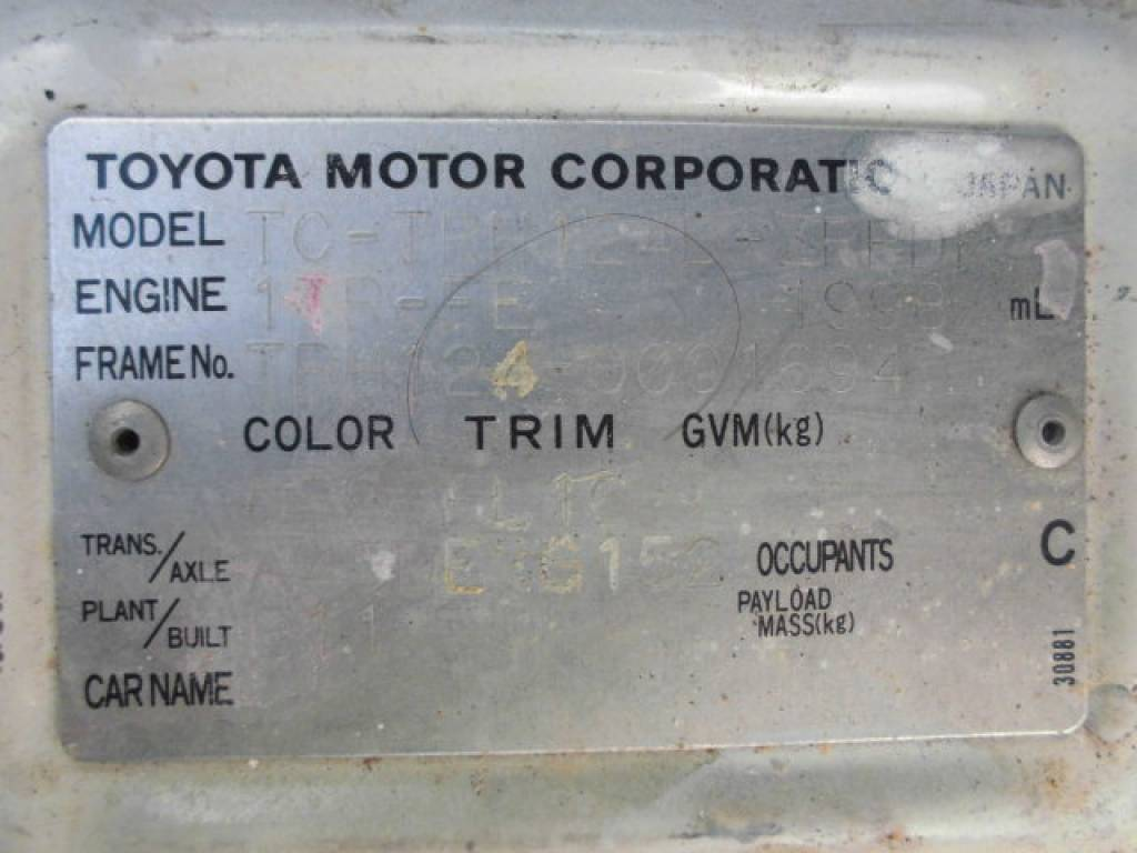 Used 2003 AT Toyota Hiace Commuter TRH124-0001694 Image[30]