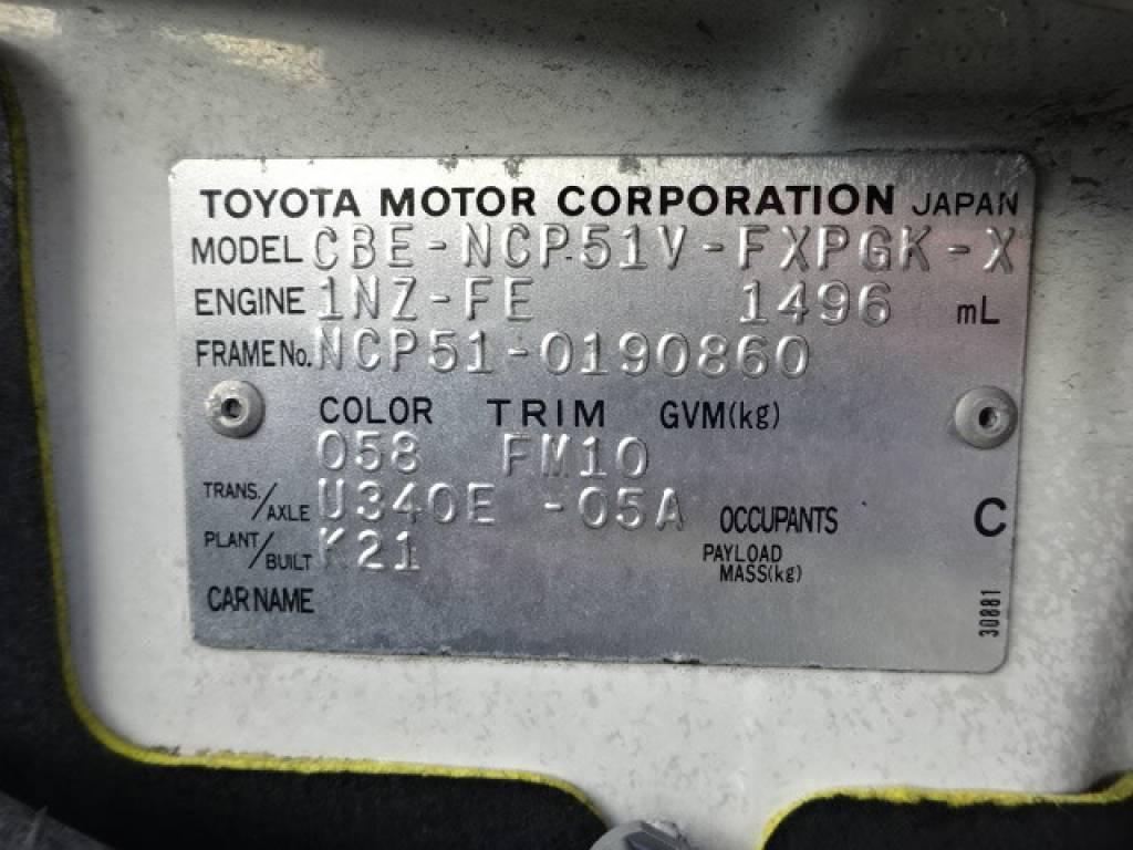 Used 2008 AT Toyota Succeed Van NCP51V Image[34]