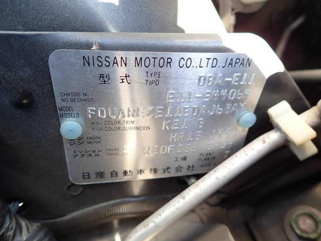 Used 2008 AT Nissan Note E11 Image[32]
