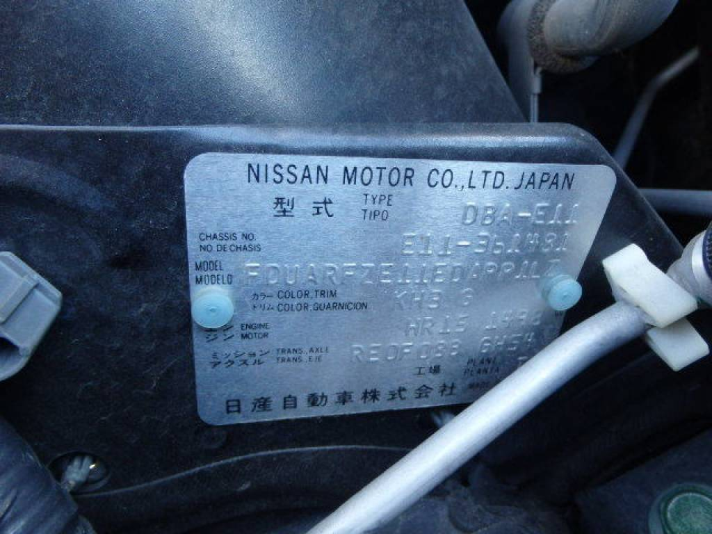 Used 2008 AT Nissan Note E11 Image[30]