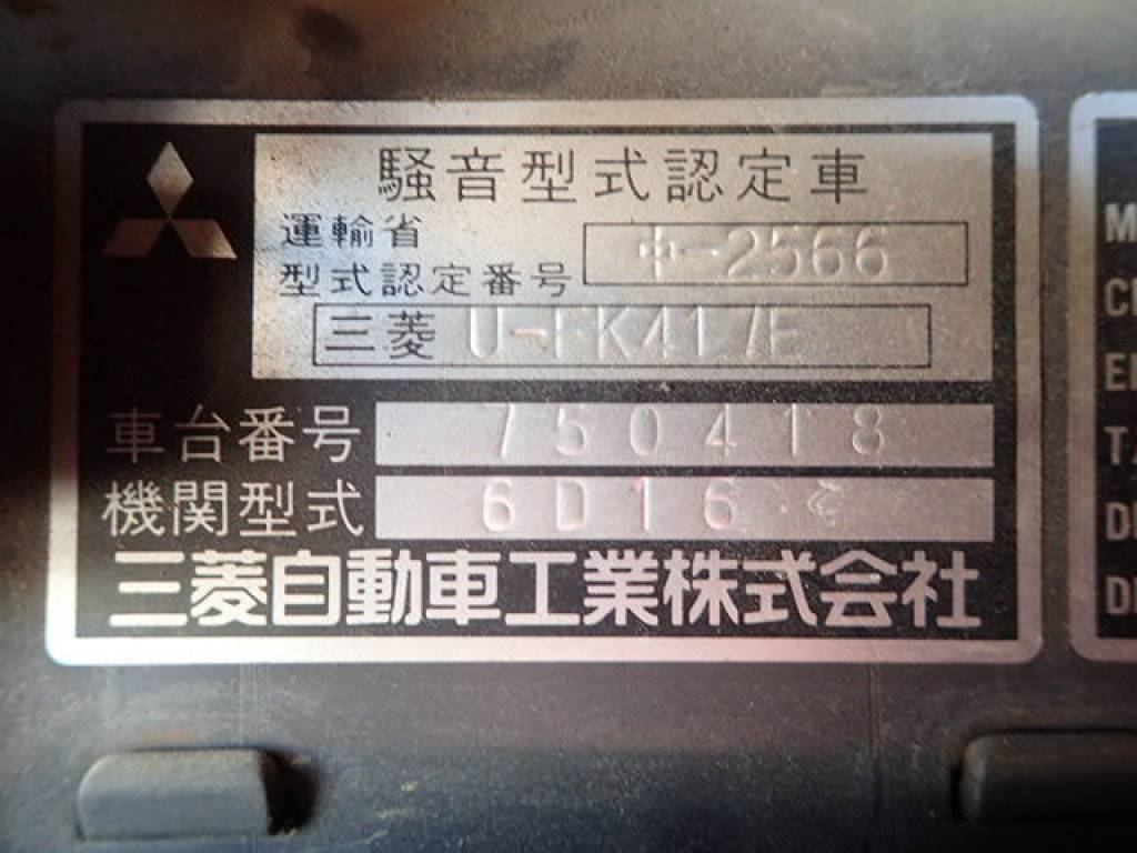 Used 1991 MT Mitsubishi Fuso Fighter FK417Eカイ Image[11]