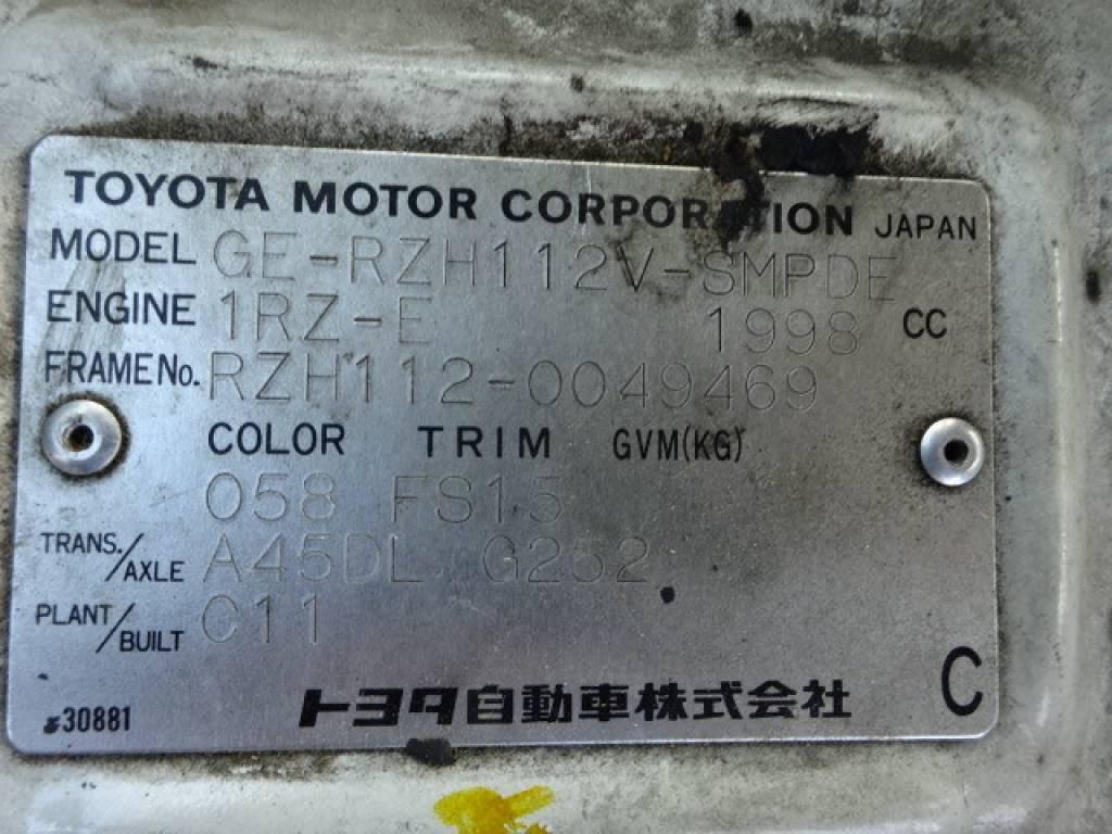 Used 1999 AT Toyota Hiace Van RZH112V Image[29]