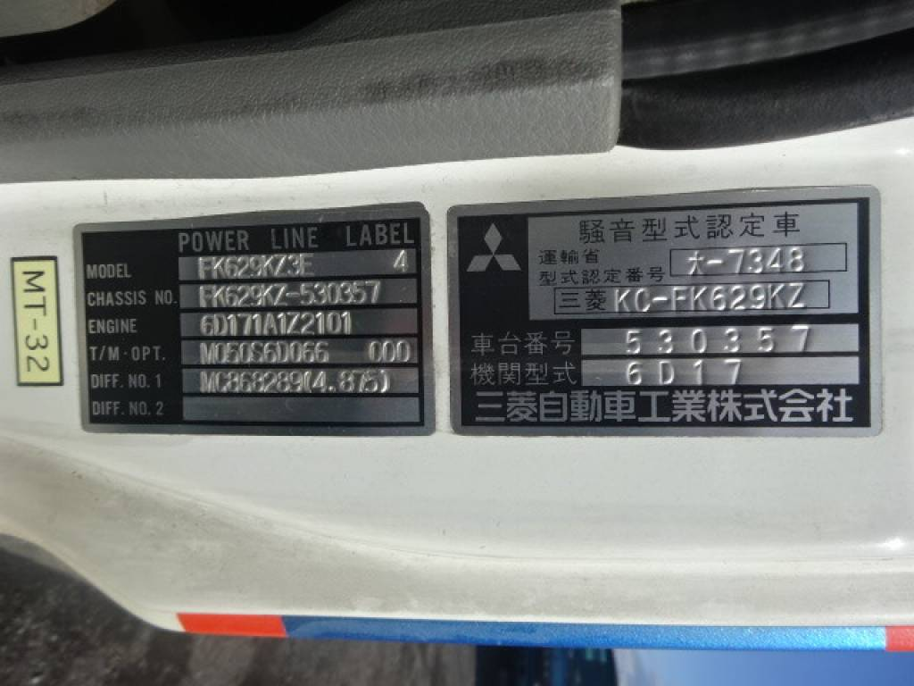 Used 1997 MT Mitsubishi Fuso Fighter FK629KZ Image[6]