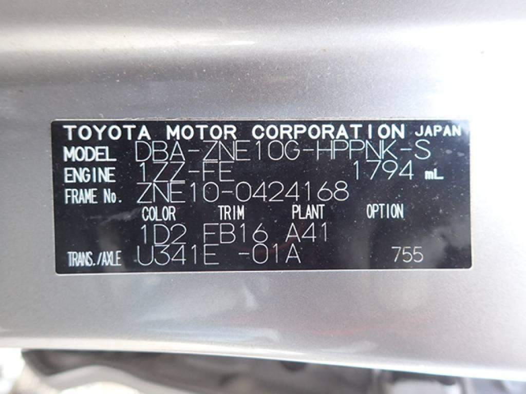 Used 2008 AT Toyota Wish ZNE10G Image[34]