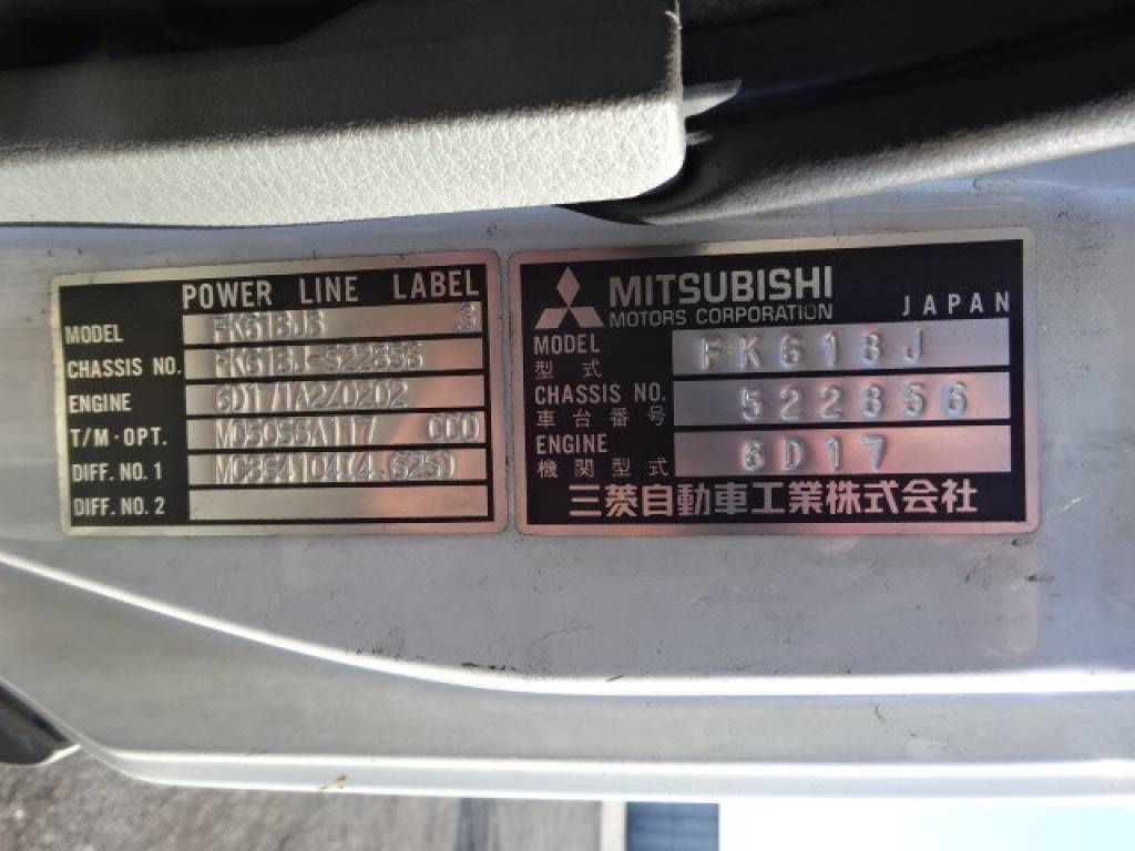 Used 1997 MT Mitsubishi Fuso Fighter FK618J Image[6]
