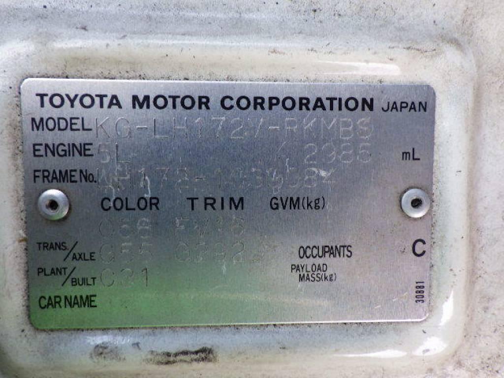 Used 2004 MT Toyota Hiace Van LH172V Image[30]