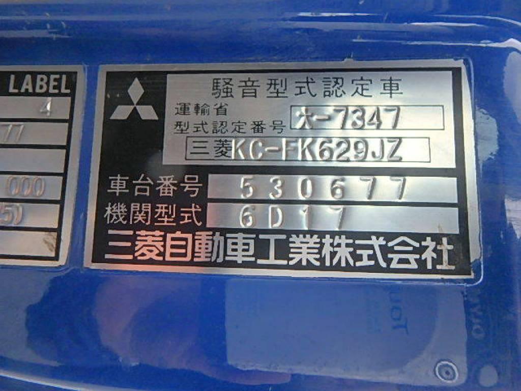 Used 2000 MT Mitsubishi Fuso Fighter FK629JZカイ Image[25]