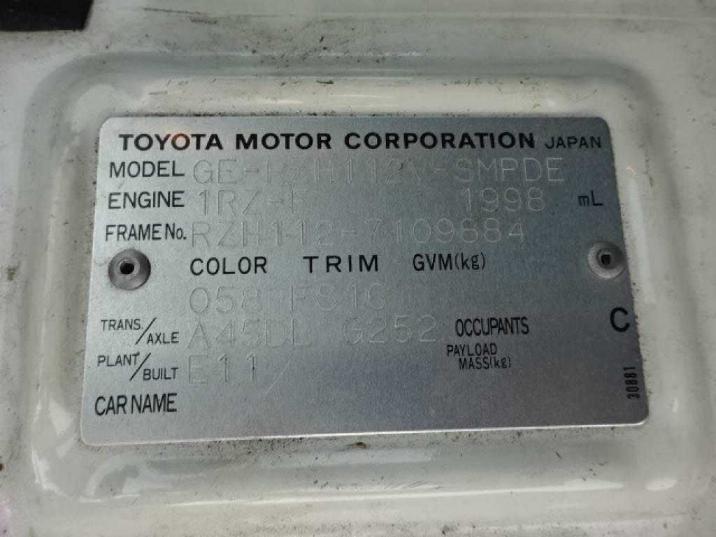 Used 2003 AT Toyota Hiace Van RZH112V Image[28]