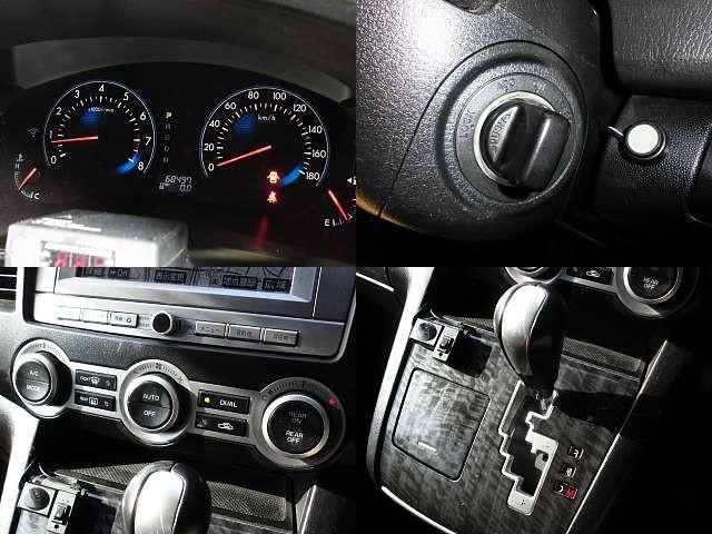 Used 2006 AT Mazda MPV DBA-LY3P Image[4]