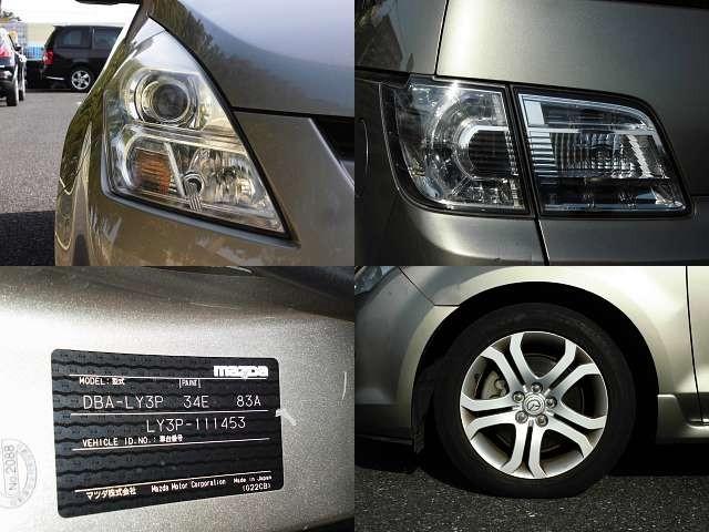 Used 2006 AT Mazda MPV DBA-LY3P Image[8]