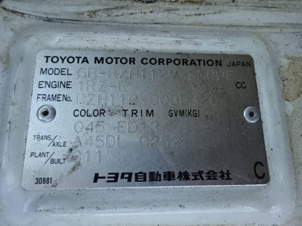 Used 1996 AT Toyota Hiace Van RZH112V Image[33]