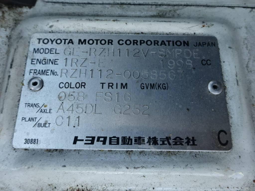 Used 2000 AT Toyota Hiace Van RZH112V Image[31]