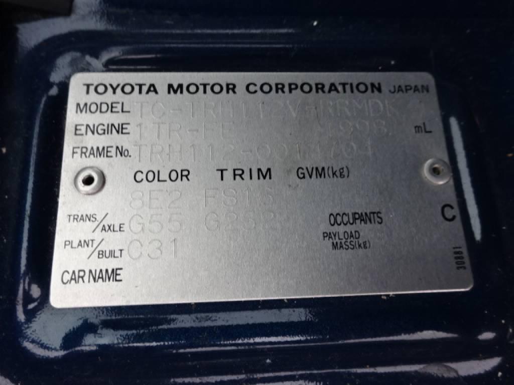 Used 2004 MT Toyota Hiace Van TRH112V Image[29]
