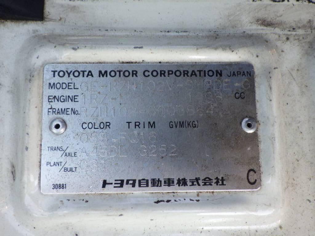Used 2001 AT Toyota Hiace Van RZH102V Image[30]