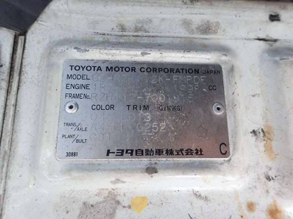 Used 1997 AT Toyota Hiace Van RZH112K Image[19]