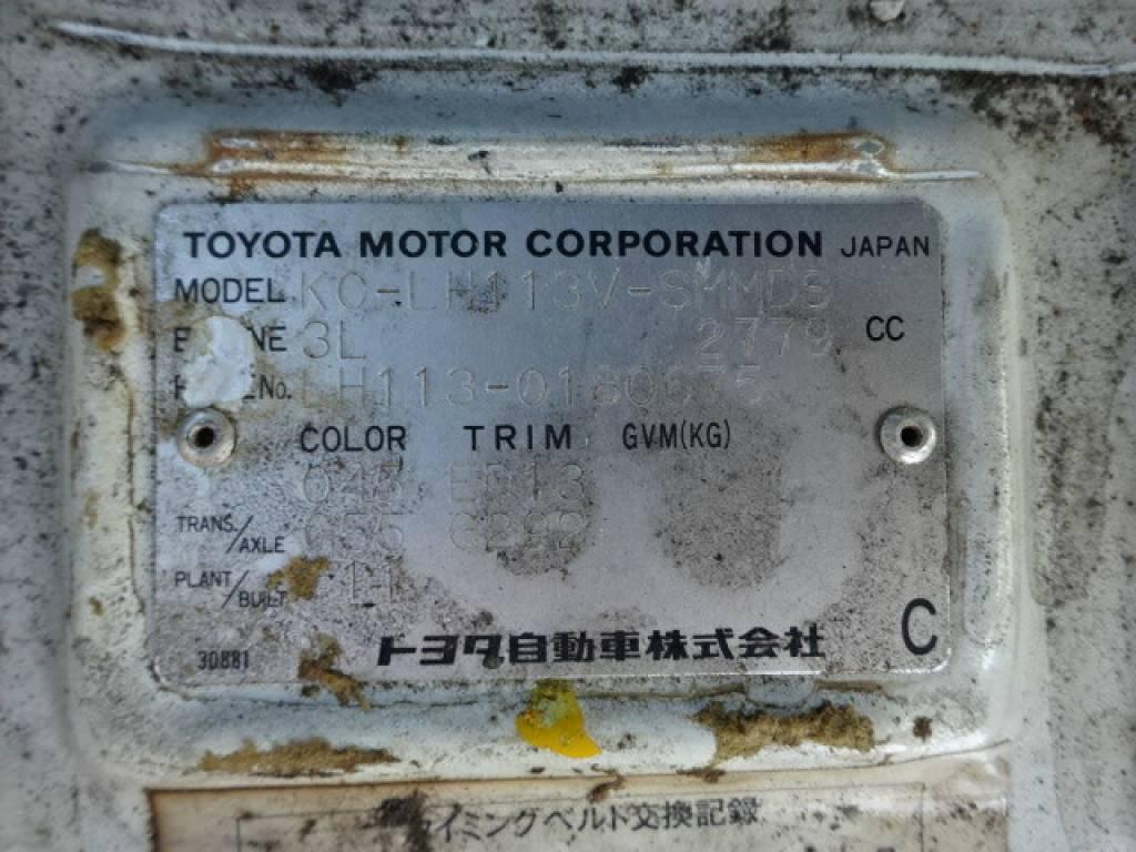 Used 1998 MT Toyota Hiace Van LH113V Image[10]