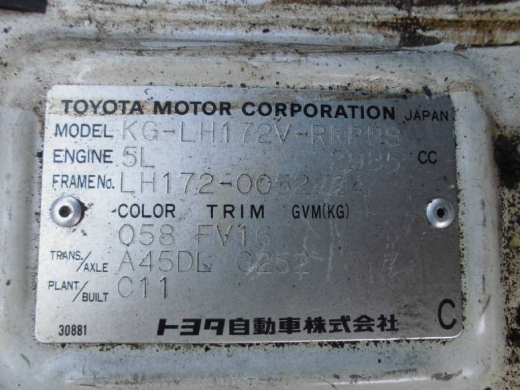 Used 2000 AT Toyota Hiace Van LH172V Image[34]
