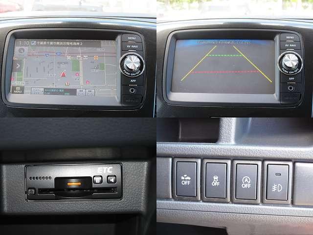 Used 2013 AT Suzuki Wagon R DBA-MH34S Image[5]
