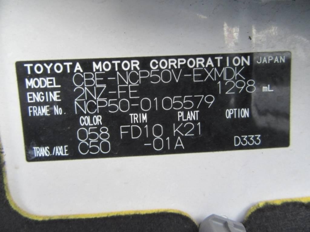 Used 2010 MT Toyota Probox Van NCP50V Image[8]