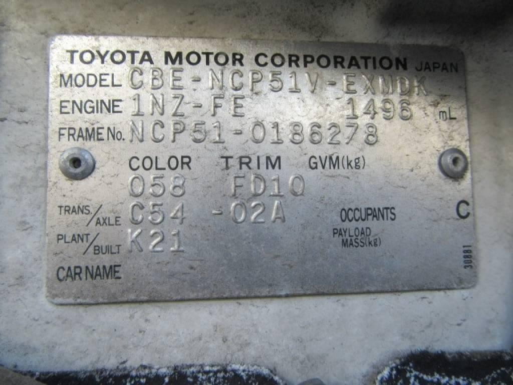 Used 2008 MT Toyota Probox Van NCP51V Image[19]
