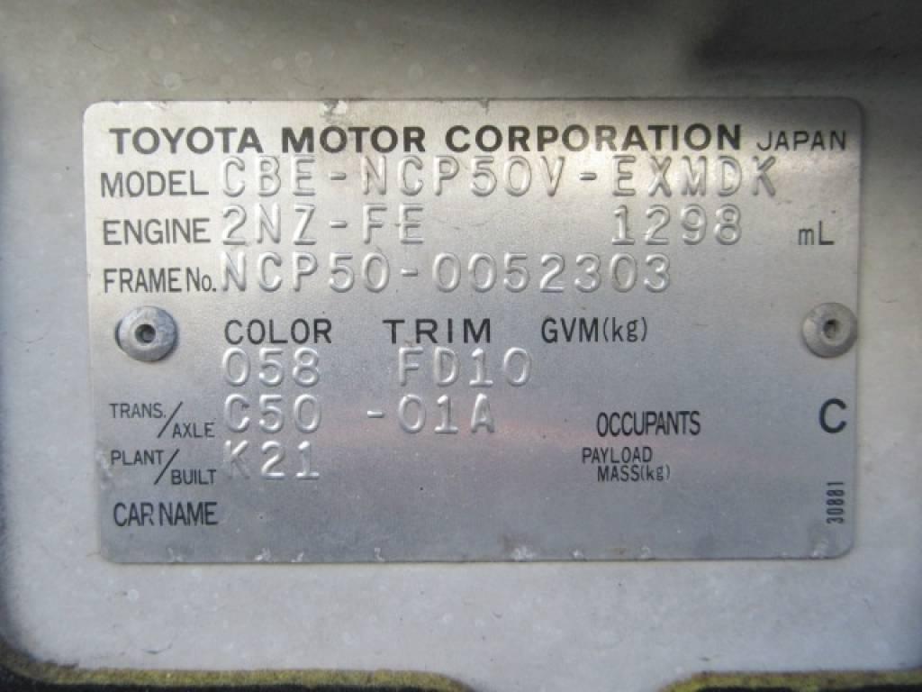 Used 2006 MT Toyota Probox Van NCP50V Image[8]