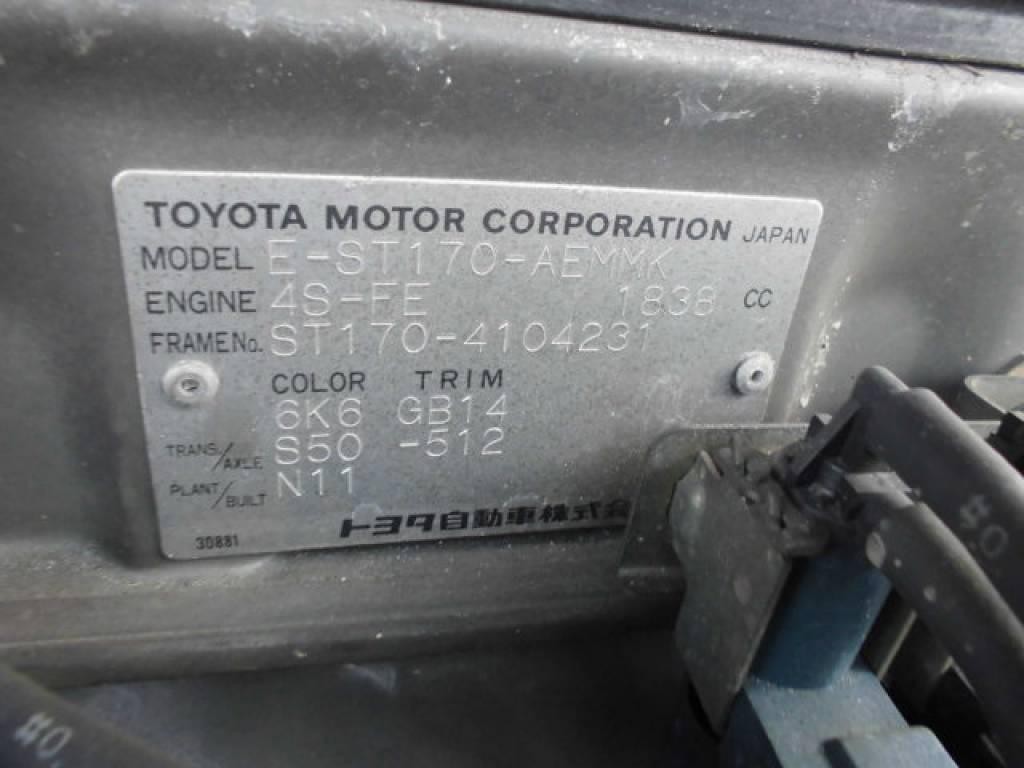 Used 1991 MT Toyota Corona ST170 Image[6]