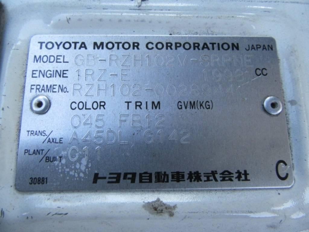 Used 1996 AT Toyota Hiace Van RZH102V Image[8]